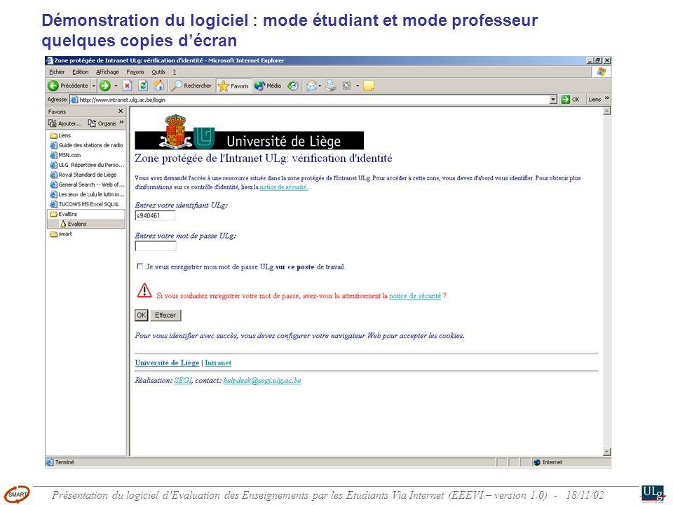 Démonstration du logiciel : mode étudiant et mode professeur quelques copies d'écran