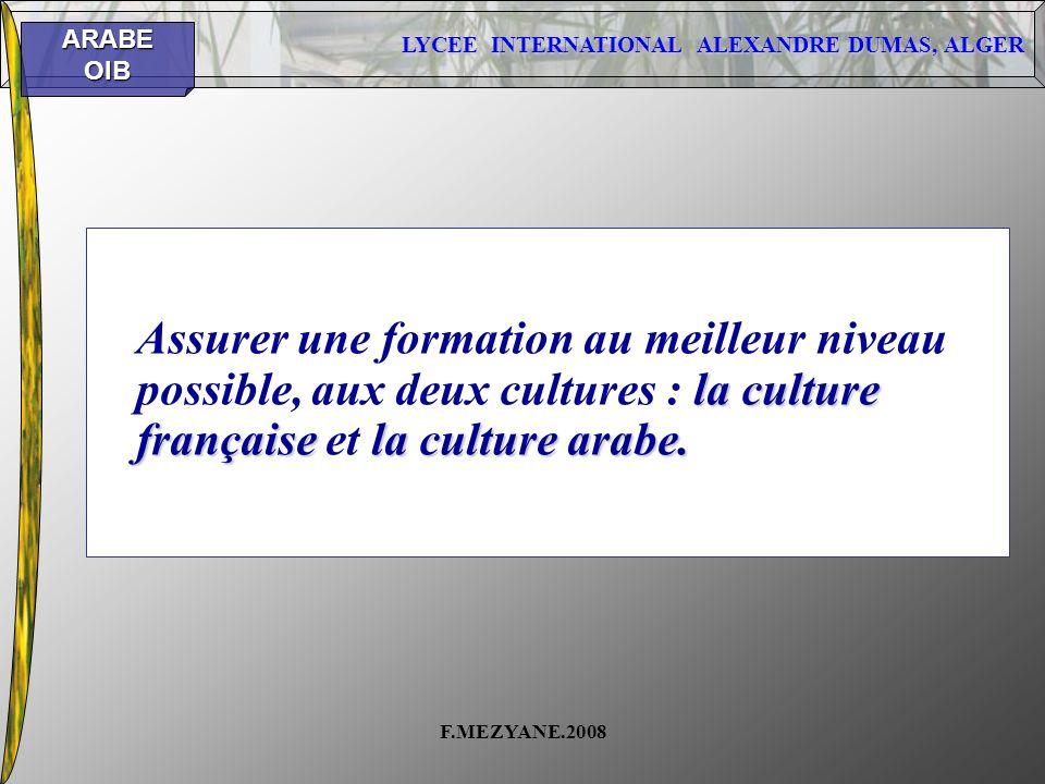 Assurer une formation au meilleur niveau possible, aux deux cultures : la culture française et la culture arabe.