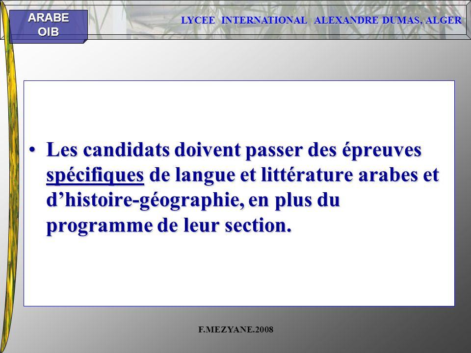 Les candidats doivent passer des épreuves spécifiques de langue et littérature arabes et d'histoire-géographie, en plus du programme de leur section.