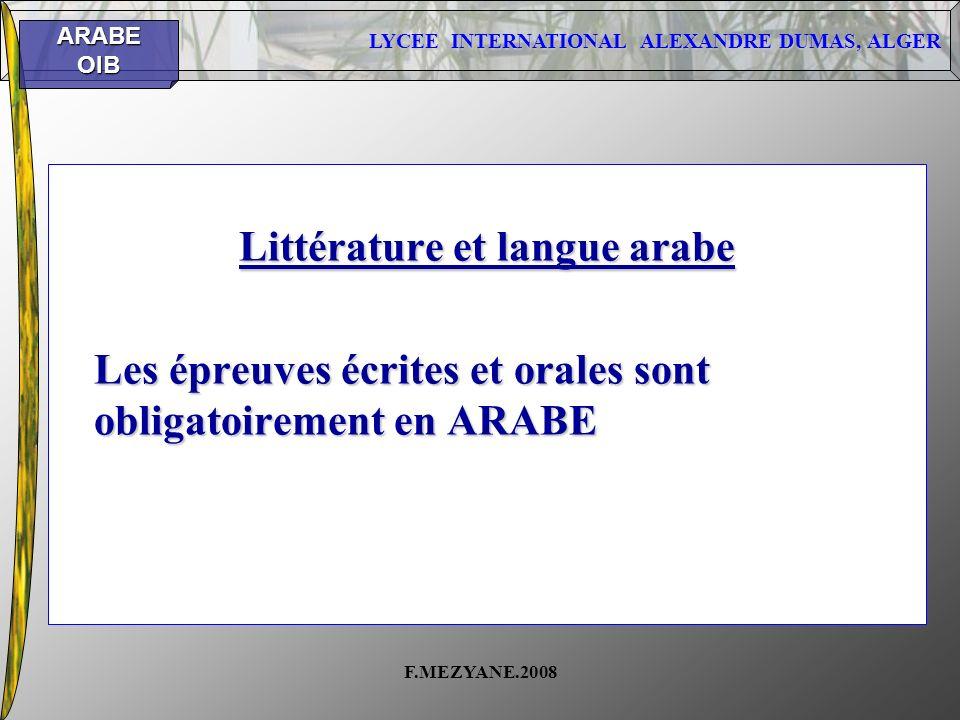 Littérature et langue arabe