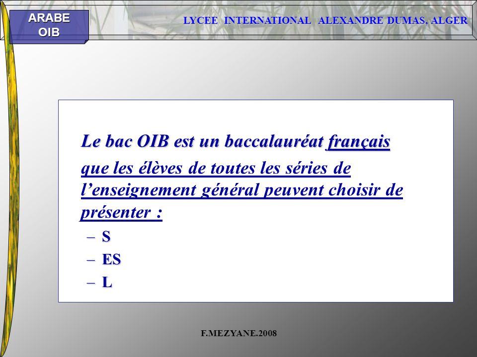 Le bac OIB est un baccalauréat français