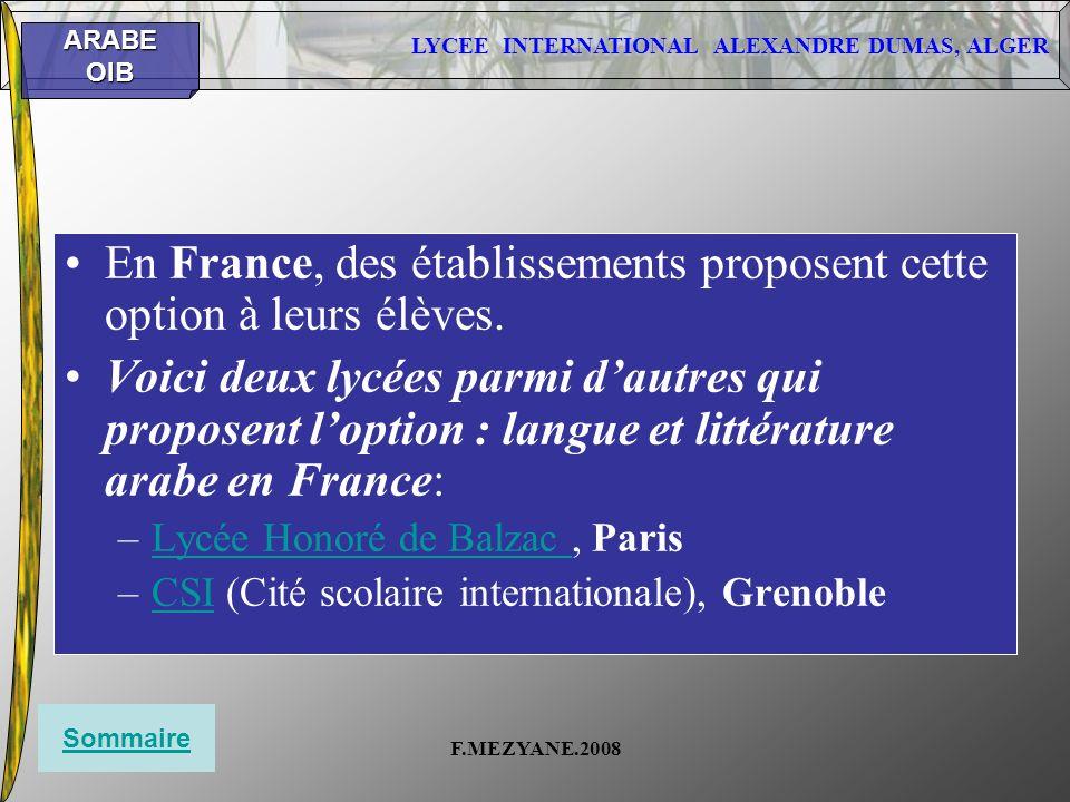 En France, des établissements proposent cette option à leurs élèves.