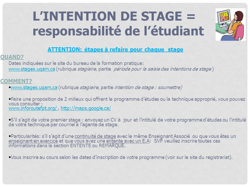 stages en enseignement