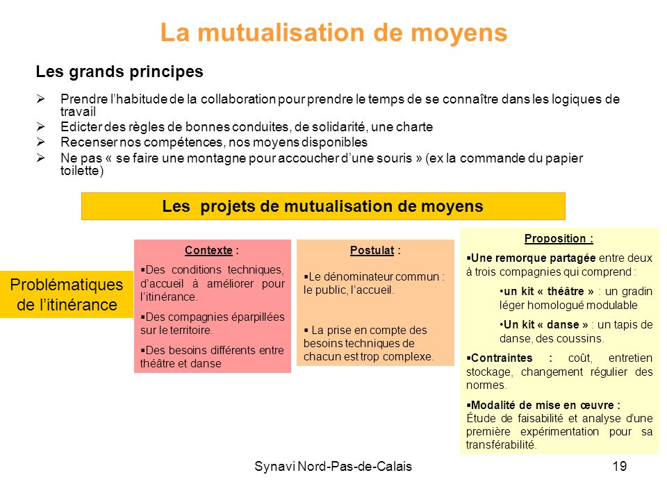 La mutualisation de moyens