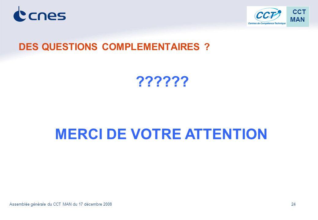 DES QUESTIONS COMPLEMENTAIRES