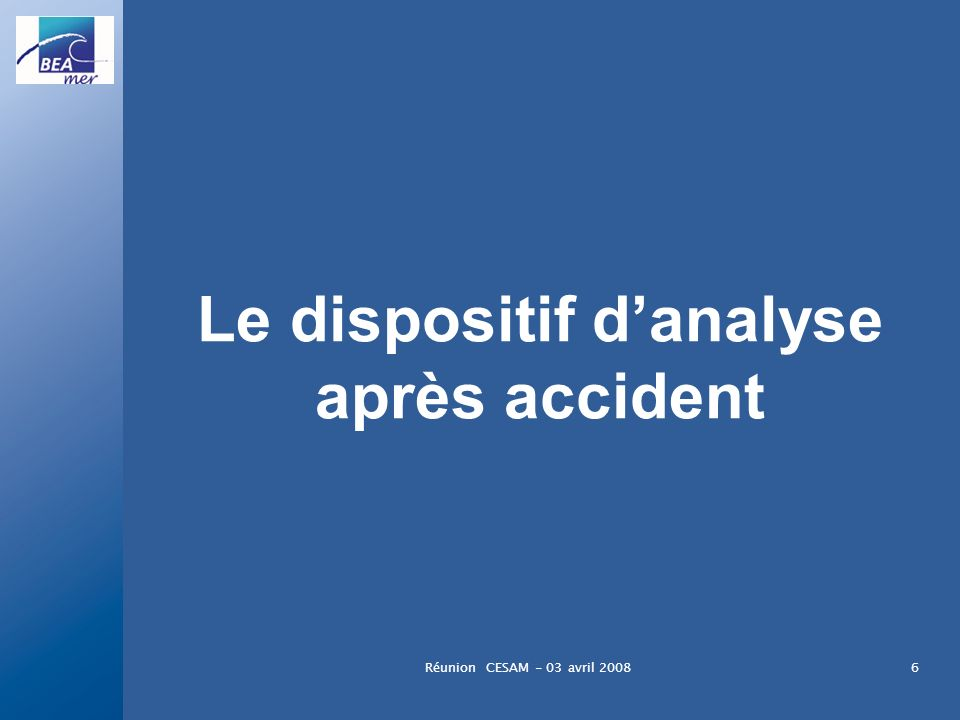 Le dispositif d'analyse après accident