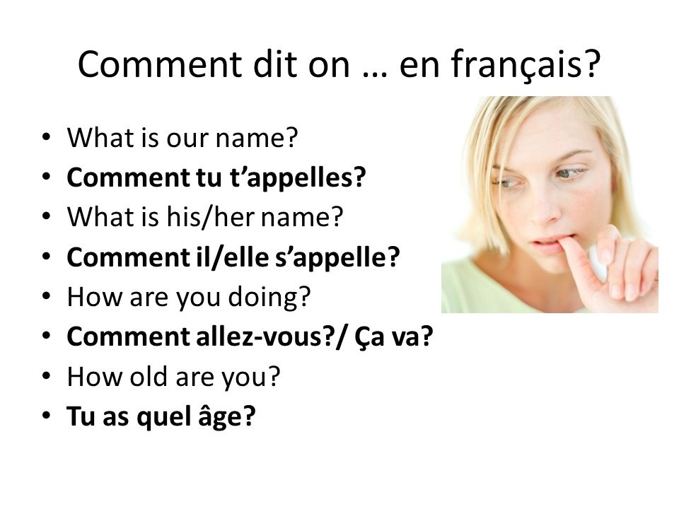 Comment dit on … en français