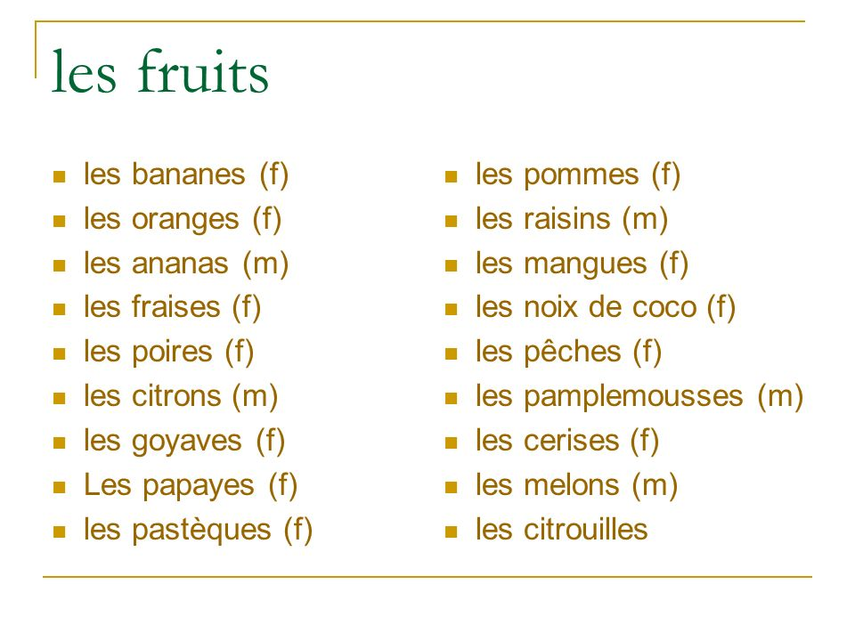 les fruits les bananes (f) les oranges (f) les ananas (m)