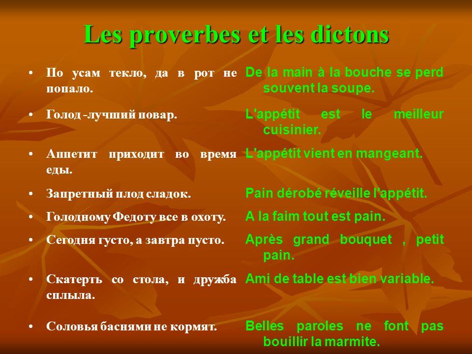 Les proverbes et les dictons