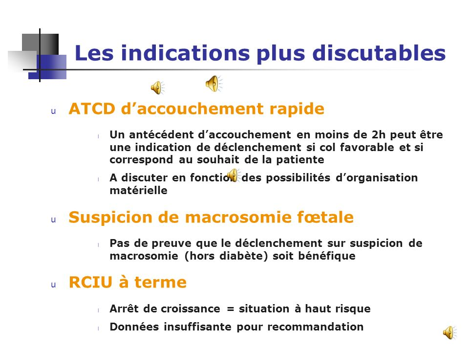 Les indications plus discutables