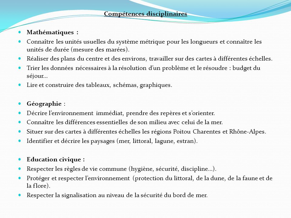 Compétences disciplinaires