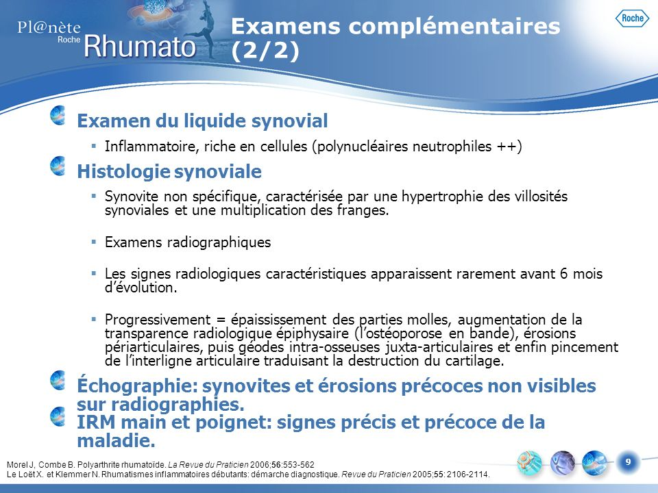 Examens complémentaires (2/2)