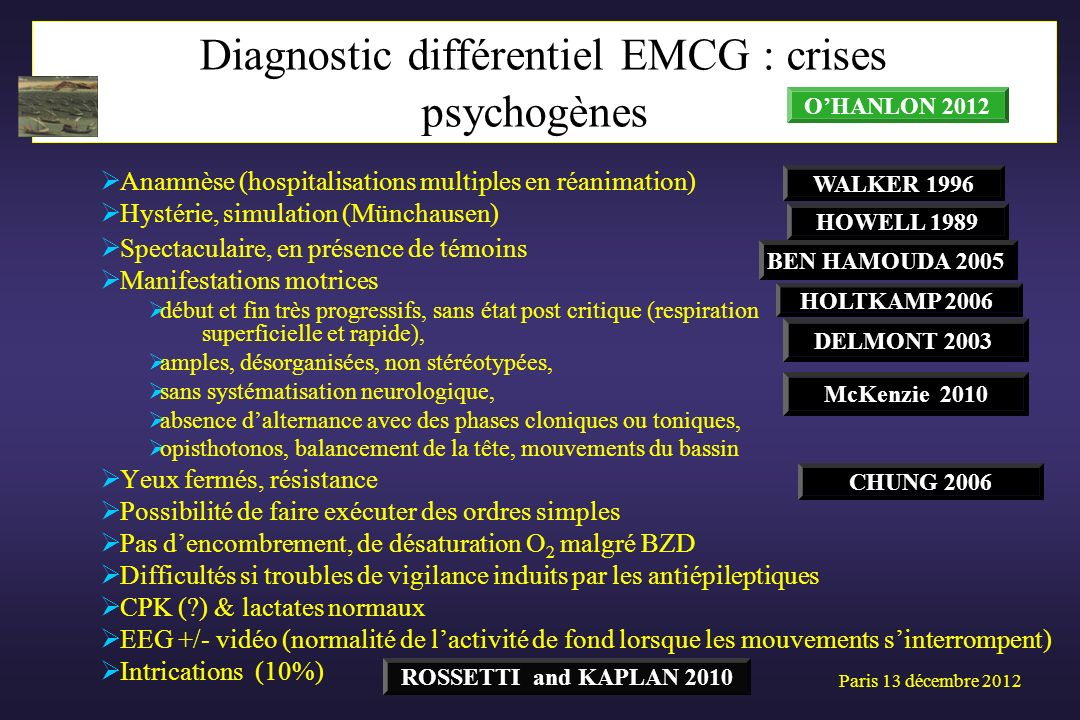 Diagnostic différentiel EMCG : crises