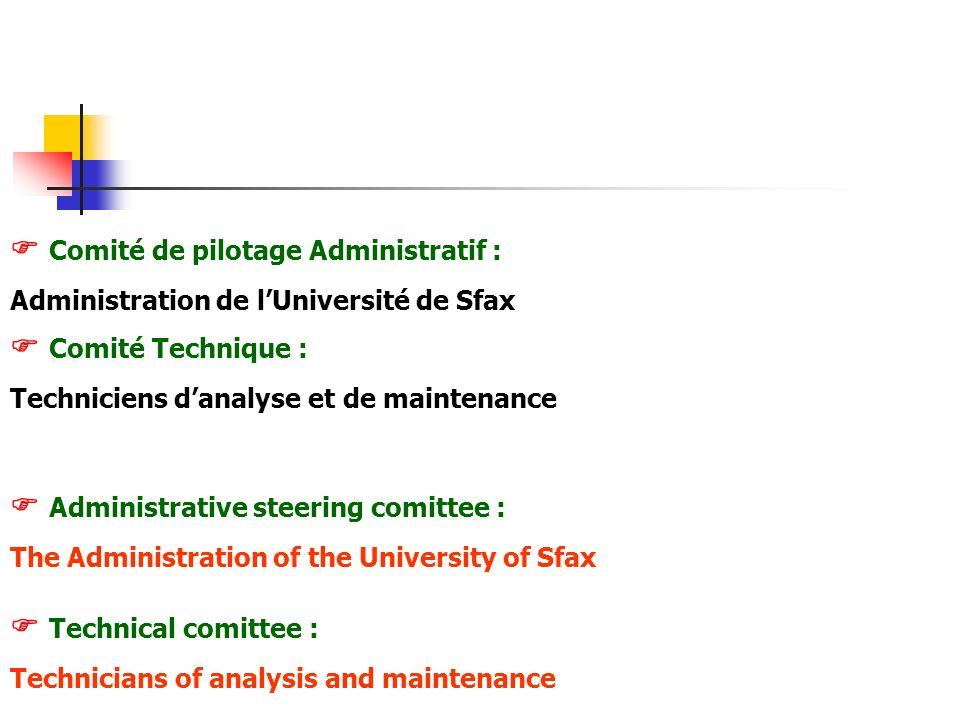  Comité de pilotage Administratif :