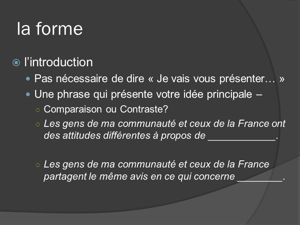 la forme l'introduction