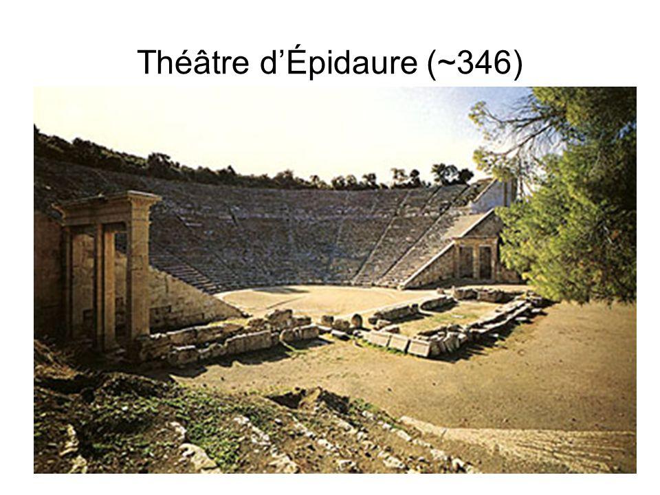 Théâtre d'Épidaure (~346)