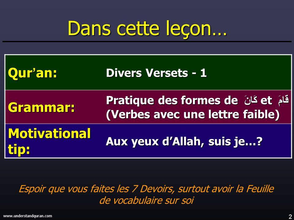 Dans cette leçon… Qur'an: Grammar: Motivational tip:
