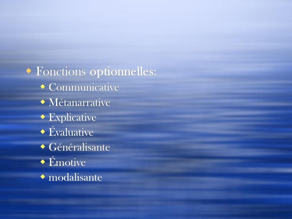 Fonctions optionnelles: