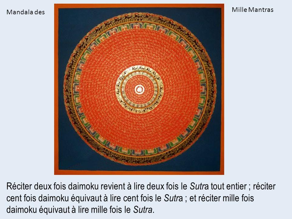 Mille Mantras Mandala des.
