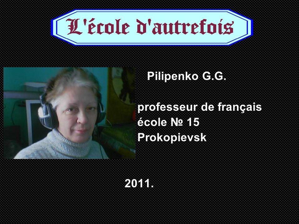 Pilipenko G.G. professeur de français école № 15 Prokopievsk 2011.