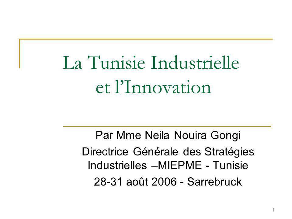 La Tunisie Industrielle et l'Innovation