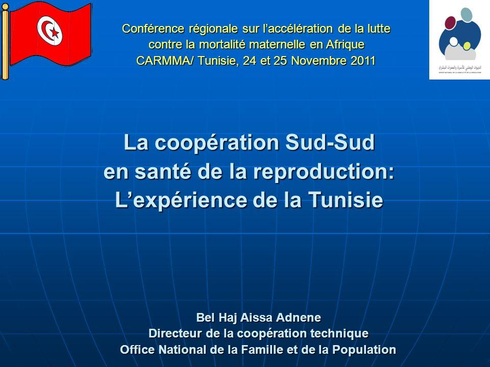 Conférence régionale sur l'accélération de la lutte contre la mortalité maternelle en Afrique CARMMA/ Tunisie, 24 et 25 Novembre 2011