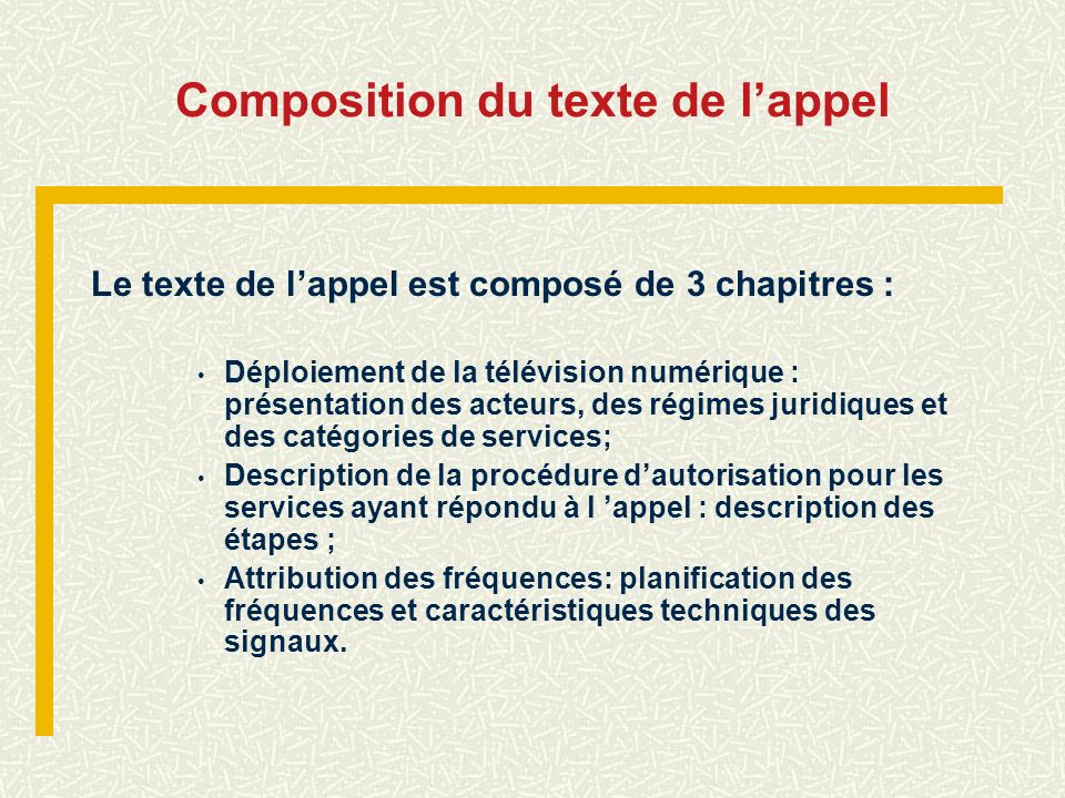 Composition du texte de l'appel