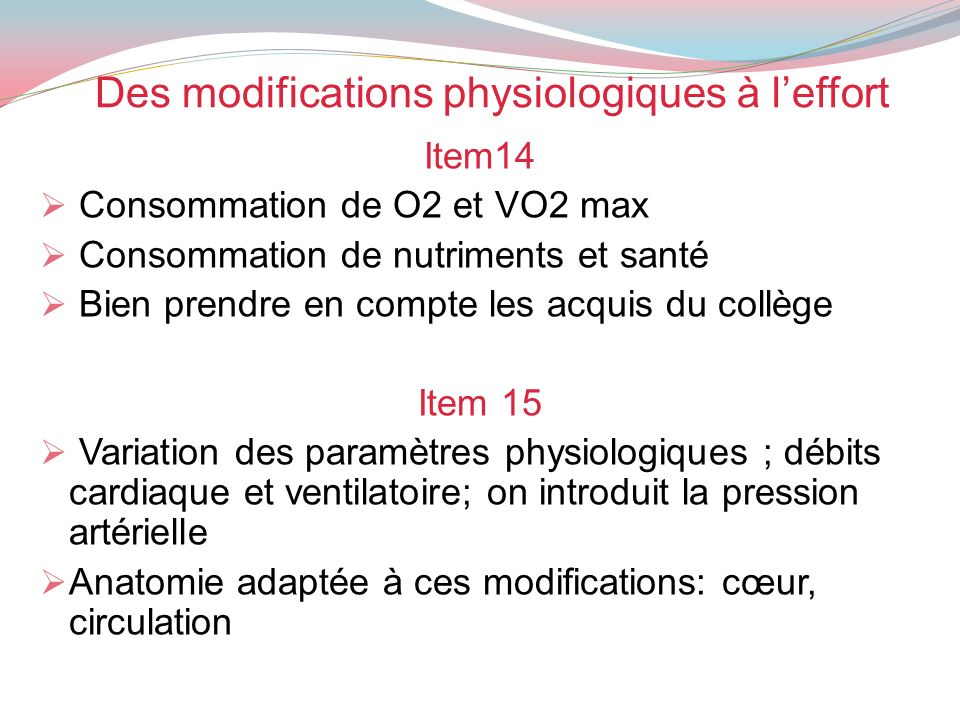 Des modifications physiologiques à l'effort