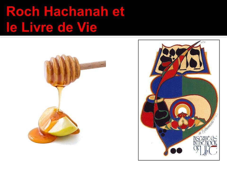 Roch Hachanah et le Livre de Vie