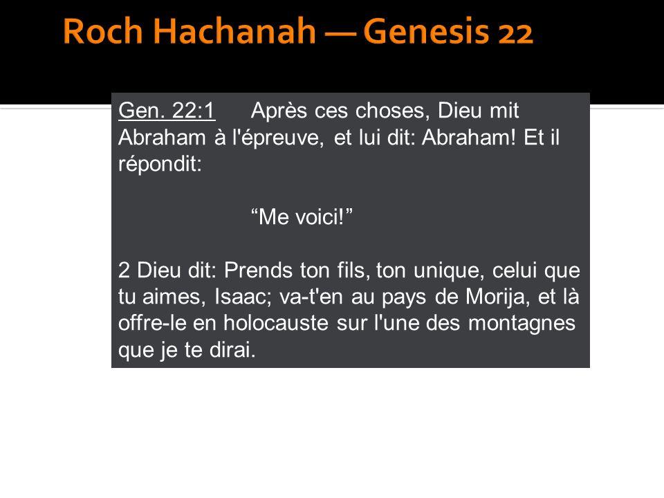 Roch Hachanah — Genesis 22