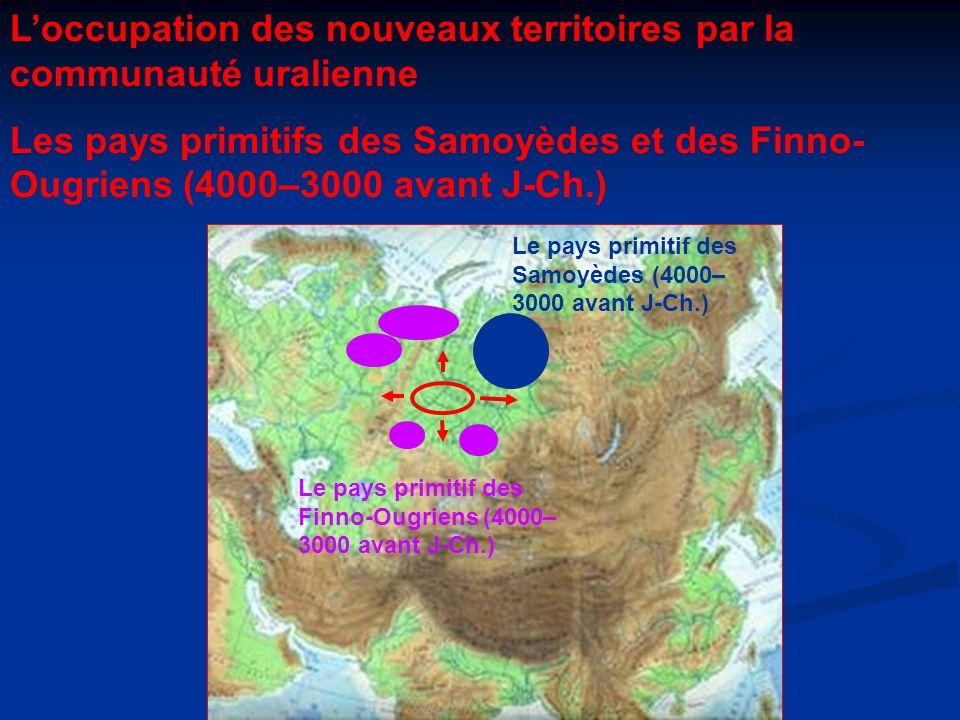 L'occupation des nouveaux territoires par la communauté uralienne