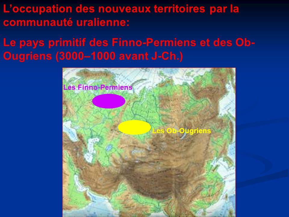 L'occupation des nouveaux territoires par la communauté uralienne: