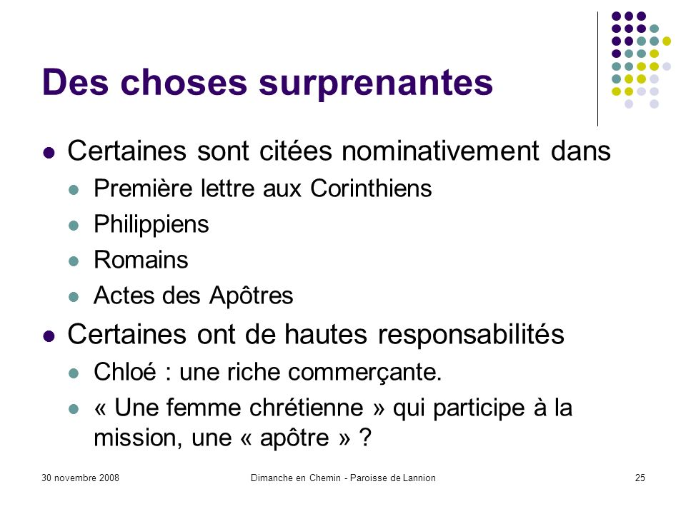 Des choses surprenantes