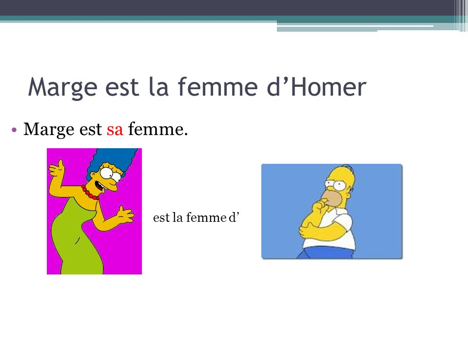 Marge est la femme d'Homer