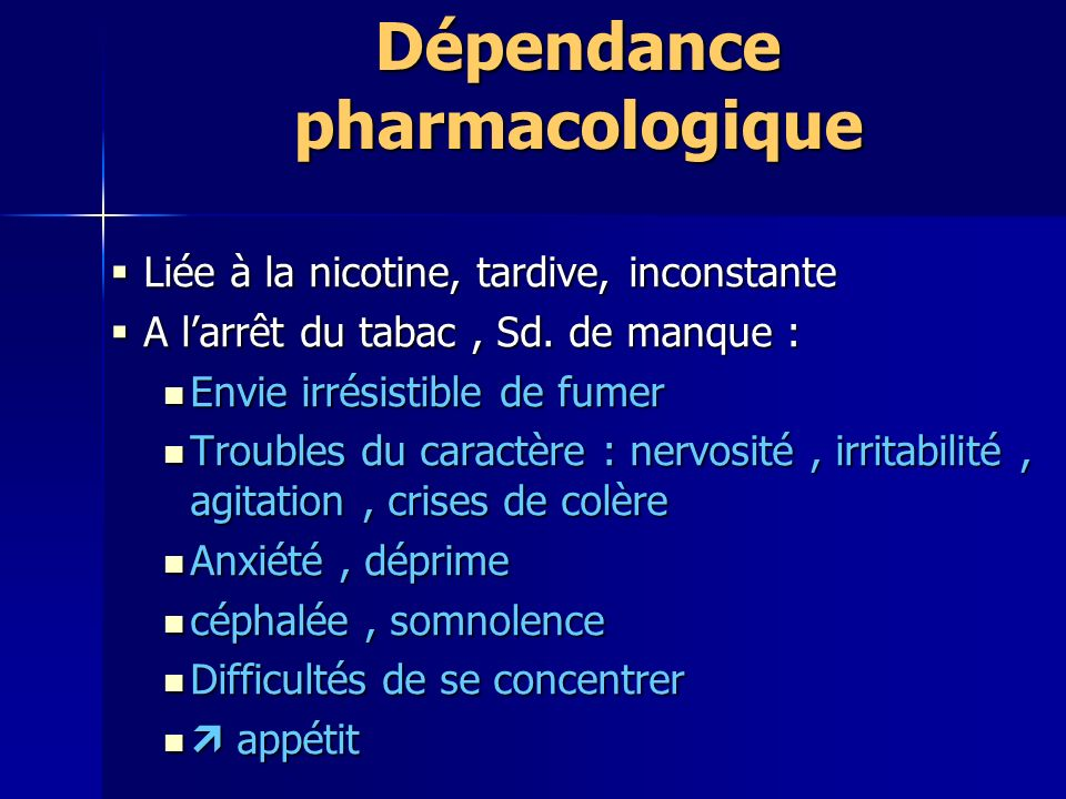 Dépendance pharmacologique