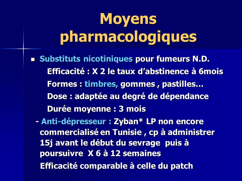 Moyens pharmacologiques