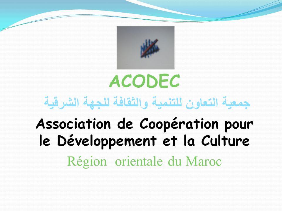 ACODEC جمعية التعاون للتنمية والثقافة للجهة الشرقية