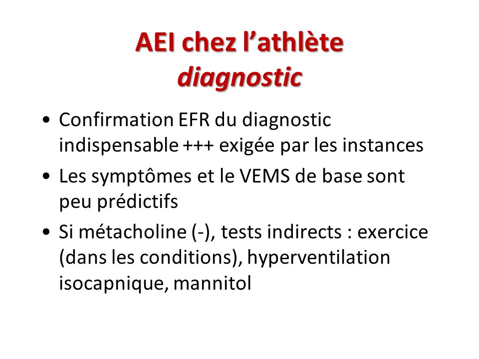 AEI chez l'athlète diagnostic
