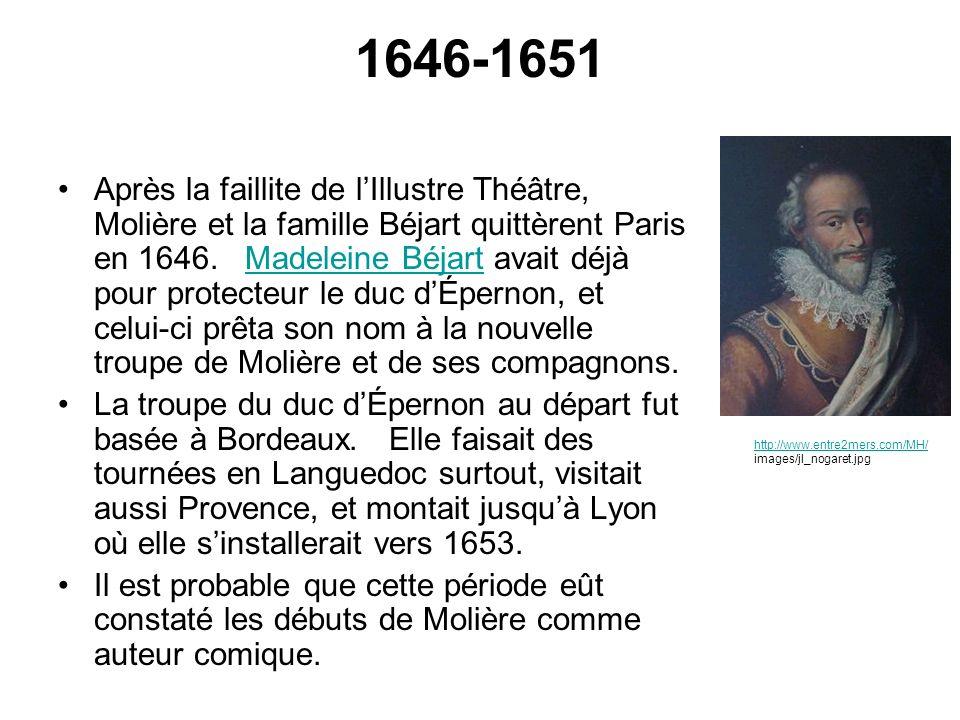1646-1651