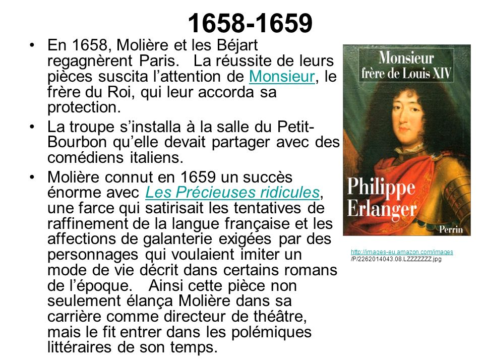 1658-1659
