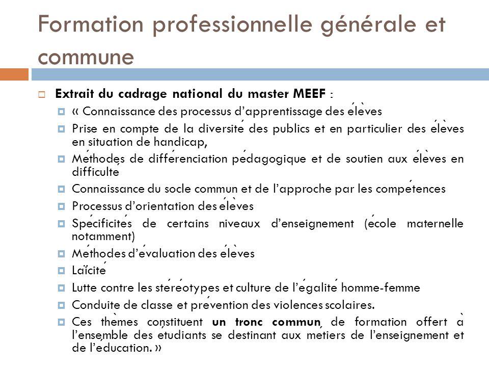 Formation professionnelle générale et commune