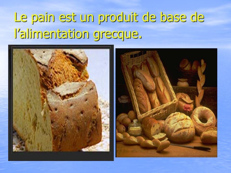 Le pain est un produit de base de l'alimentation grecque.