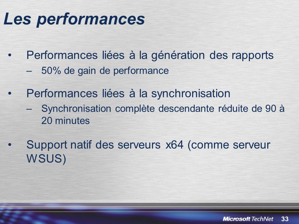 Les performances Performances liées à la génération des rapports