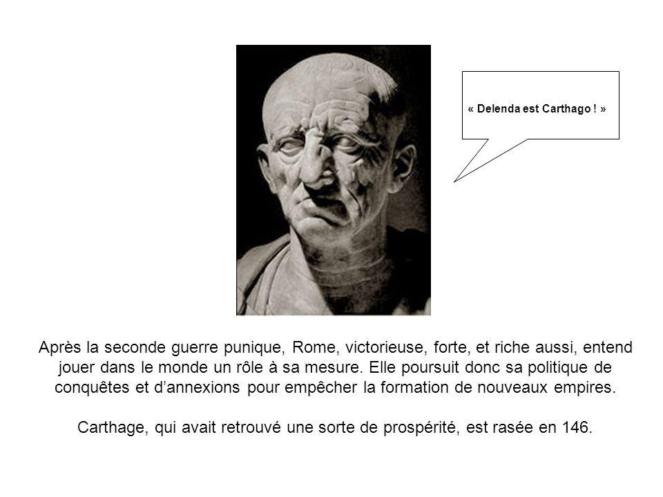 « Delenda est Carthago ! »