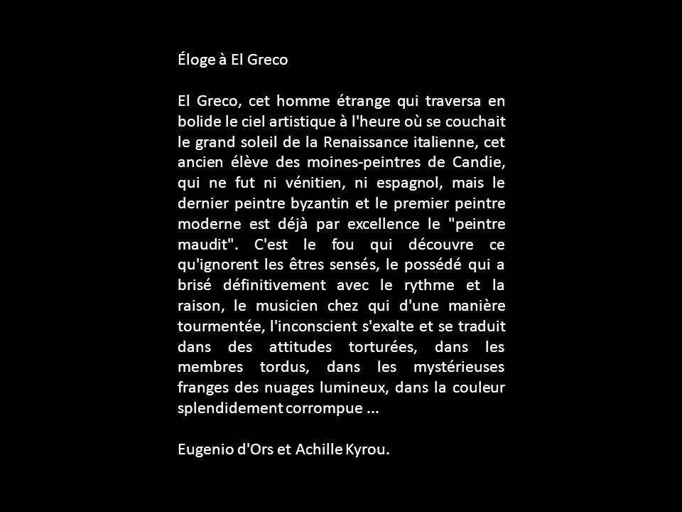 Éloge à El Greco