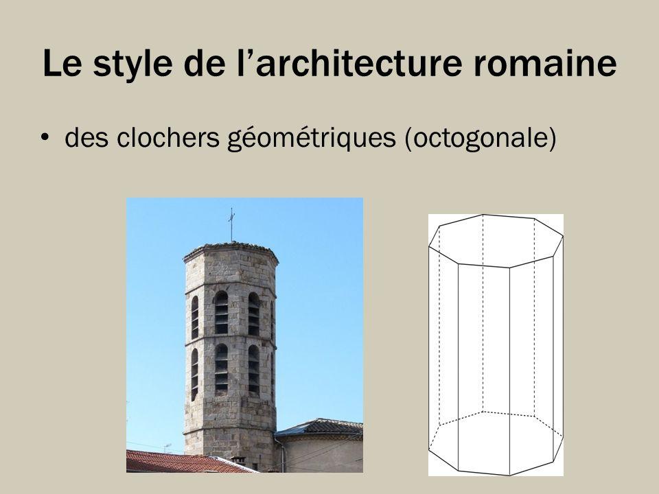 Le style de l'architecture romaine