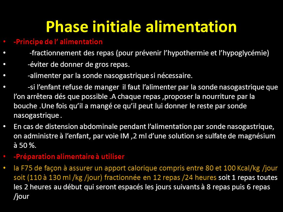 Phase initiale alimentation