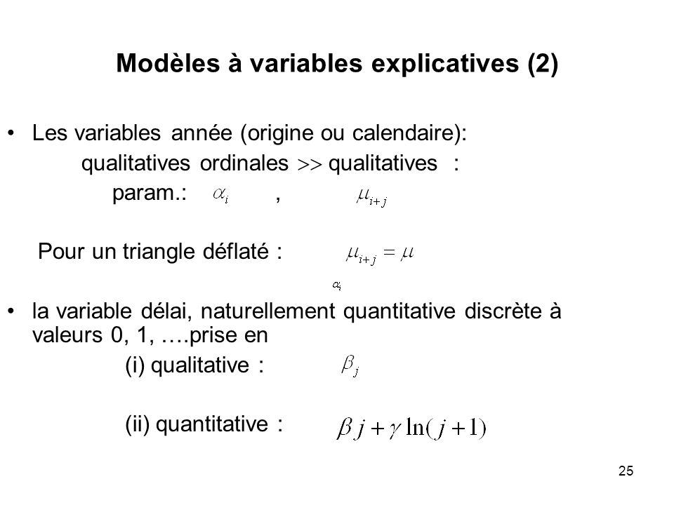 Modèles à variables explicatives (2)