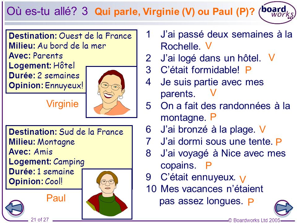 Où es-tu allé 3 Qui parle, Virginie (V) ou Paul (P)