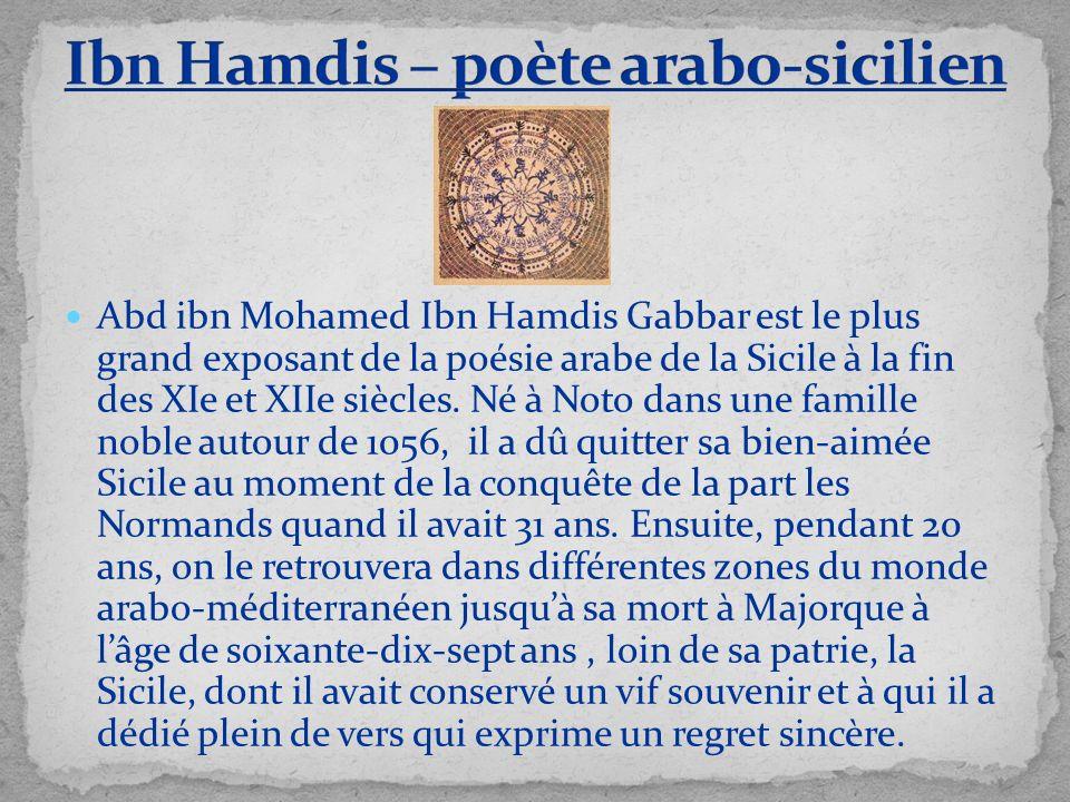 Ibn Hamdis – poète arabo-sicilien